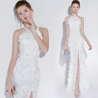 ホワイト イブニングドレス スリット セクシー 赤 ロングドレス ホルターネック パーティードレス 二次会 お呼ばれ 20代 30代 40代 マーメイドドレス