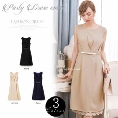 【40%OFF】お呼ばれ ワンピース パーティードレス 結婚式 結婚式ドレス お呼ばれドレス オケージョン 大きいサイズ ロングドレス