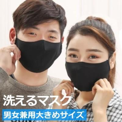 即納 送料無料 大きめ メンズマスク レディースマスク 男女兼用 冷感 冷感マスク 大きいサイズ 洗える 黒 ブラック 即日発送 春夏 ひんやり 調節可能 大人用