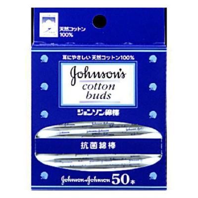 ジョンソン&ジョンソン ジョンソン綿棒 50本