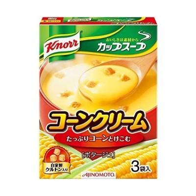 味の素 クノール カップスープ コーンクリーム 3袋入 10個