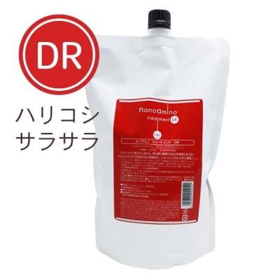 ニューウェイジャパン ナノアミノ トリートメントDR 1000g(詰替)