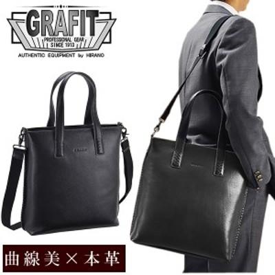バッグ grafit グラフィット メンズ 男性用 ビジネスバッグ ブランド BAG シンプル レザー 本革 53421