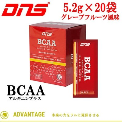DNS BCAA アルギニンプラス サプリメント 【個包装タイプ】トレーニング ディーエヌエス