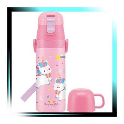 直飲みコップ付き 子供用 2WAY ステンレス 水筒 コップ付き ユニ