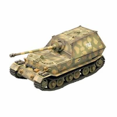 トランペッター 1/72 フェルディナント 第654重戦車大隊 クルスク 完成品  (未使用品)