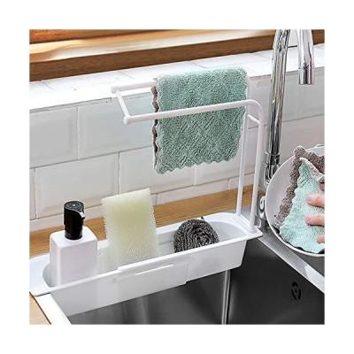 YUESUO キッチンシンクドレンラック キッチンシェルフ 拡張可能な収納ドレンバスケット 伸縮シンク収納ラック スポンジソープホルダードレイナーシン
