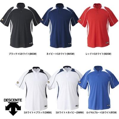 デサント 野球用 ベースボールシャツ レギュラーシルエット DB-110B des17ss