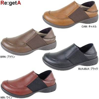 リゲッタ Re:getA R-325 サイドゴム 2way レディース コンフォートシューズ 履きやすい 歩きやすい 日本製