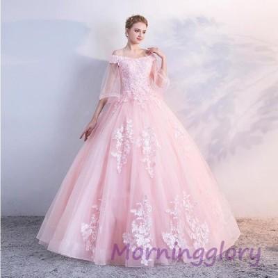 パーティードレス カラードレス 演奏会 ロング 安い 結婚式 イブニングドレス 二次会 フォーマルドレス 発表会 花嫁 aラインドレス ピンク