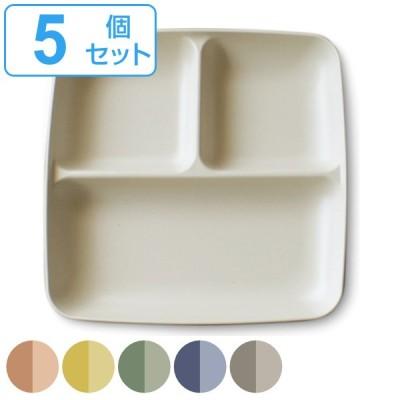 ランチプレート 23cm スクエア スタッキング ミン・ファーリ MIN FARG 皿 食器 洋食器 プラスチック 日本製 同色5枚セット ( 電子レンジ対応 食洗機対応 角 )