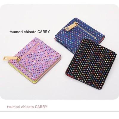 ツモリチサト ミニ財布 tsumori chisato イリュージョン 57234