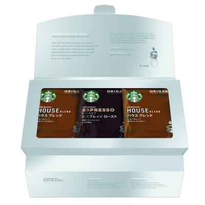 スターバックス オリガミ パーソナルドリップ コーヒーギフト (SB-10S)(FU21 21-104300)【レターパック発送 送料込み価格】