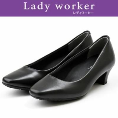 アシックス商事 Lady worker(レディワーカー) LO-17460 スクエアトゥ、5E相当ウイズ、約4.0cmヒールのシンプルな黒パンプス レディース