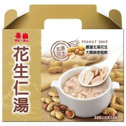泰山 花生仁湯禮盒(320gx12入)