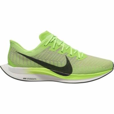 ナイキ Nike メンズ ランニング・ウォーキング エアズーム シューズ・靴 Air Zoom Pegasus Turbo 2 Electric Green/Black/Bio Beige/Phan