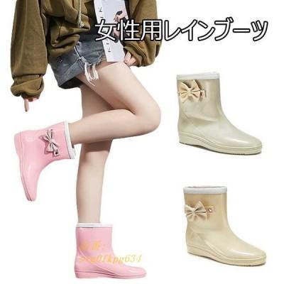 レインブーツ シューズ 蝶結び 防水ブーツ 防水シューズ 女性 雨の日 レインシューズ ブーツ 雨具 レディース 長靴 靴 雨靴 可愛い