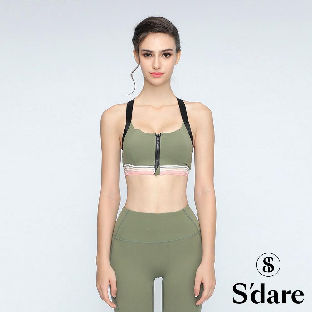 Sdare前胸拉鍊漸層條紋運動套裝 綠色 女 運動內衣 運動褲 健身 瑜珈墊 顯瘦 舒適 拐拐 吸溼排汗 快乾 包覆
