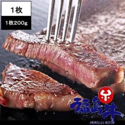 【200g×1枚】黒毛和牛 A5 A4 等級 銘柄 福島牛 サーロイン ステーキ