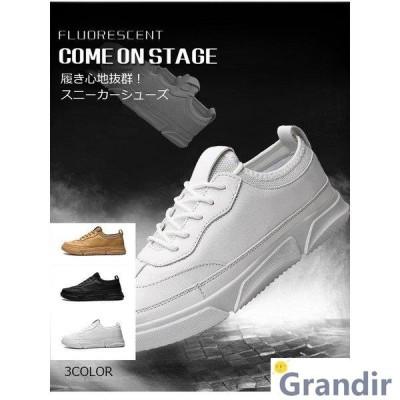 スニーカー ウォーキングシューズ メンズ シューズ ランニングシューズ コンフォート 運動靴 スポーツ カジュアル 紳士靴