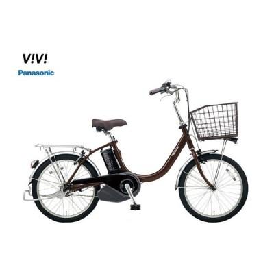 """ビビL20 """"ViVi・L・20"""" 2020モデル パナソニック 電動アシスト自転車"""