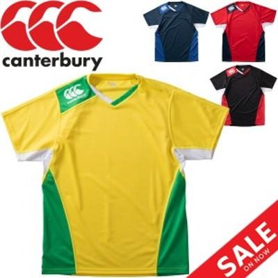 半袖 Tシャツ ラグビー メンズ/カンタベリー canterbury プラクティスティ/スポーツウェア トレーニング 男性 トップス 機能ウェア プラ