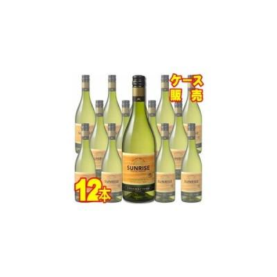 コンチャ イ トロ サンライズ シャルドネ 750ml 12本 ケース販売 白 ワイン チリ 正規品 送料無料 wine
