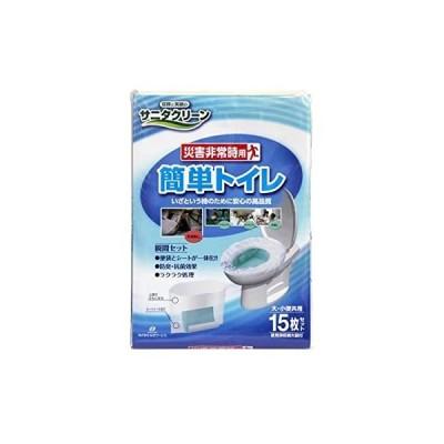 東京都葛飾福祉工場 サニタクリーン 災害非常時用 簡単トイレ15枚セット