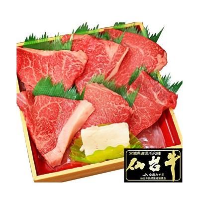 最高級A5ランク仙台牛 ランプステーキ (6枚)