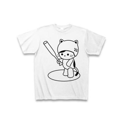 野球をするねこ Tシャツ(ホワイト)