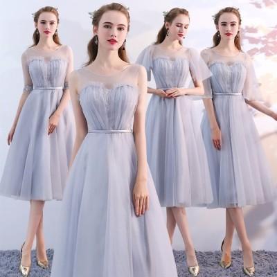 ウエディングドレス ブライダルドレス パーティードレス 安い 可愛い 披露宴 結婚式 ミディ丈 綺麗 上品