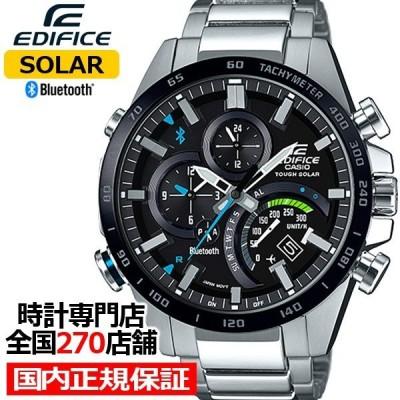 カシオ エディフィス タイムトラベラー EQB-501XDB-1AJF メンズ 腕時計 ソーラー Bluetooth ブラック スマートフォンリンク