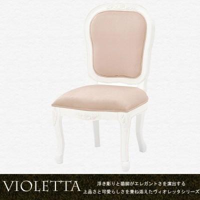 ダイニングチェアー(RC-1776-AW-NBE)Feminine VIOLETTA 猫脚チェア 姫チェア カフェチェア 椅子 イス