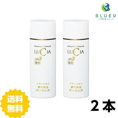 ルチア ノヴェルモイ 薬用 育毛エッセンス 85ml ×2セット