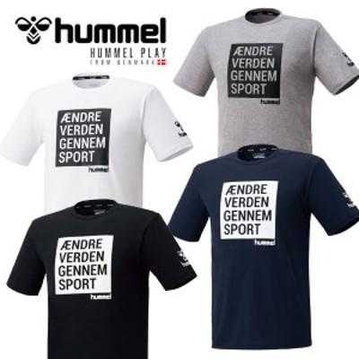 送料無料 メール便発送 即納可★【hummel】ヒュンメル HML PLAY DRY MIX TEE Tシャツ HAP4136