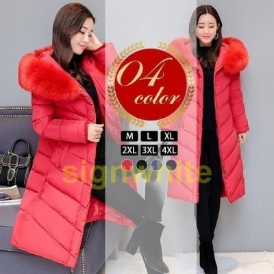 ロングダウンコートレディースダウンジャケットダッフルコートファーフード付き中綿コート大きいサイズ暖かいカジュアル