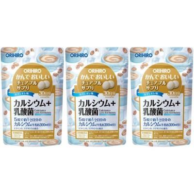 コーヒー かんでおいしいチュアブルサプリ カルシウム+乳酸菌 3個 送料無料