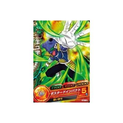 ドラゴンボールヒーローズ/HGD1-30 キュイ C
