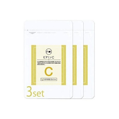noi 高濃度 ビタミンC サプリメント 3袋セット 国産 1袋56粒*3袋