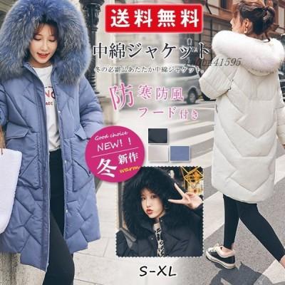 中綿コート ジャケットレディース服大人冬服コート中綿コートジャケットお洒落バックルフェイクファー大きいサイズロング丈ファッション韓国風