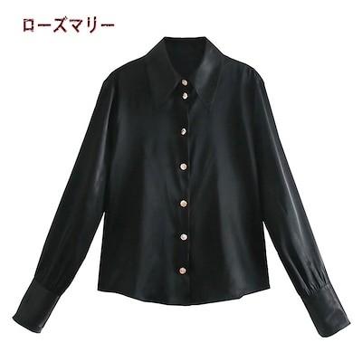 ローズマリー 欧米風2020 12月 冬 新品販売 長袖シャツ シルクサテンシャツの上着 ルーズトップス ベーシック 大人気 可愛い 2012101