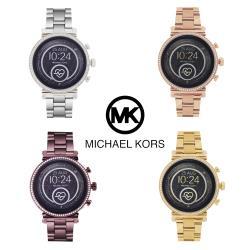 Michael Kors 璀璨水鑽外框多功能智慧型鋼帶手錶 MKT5061/5062/5063/5074