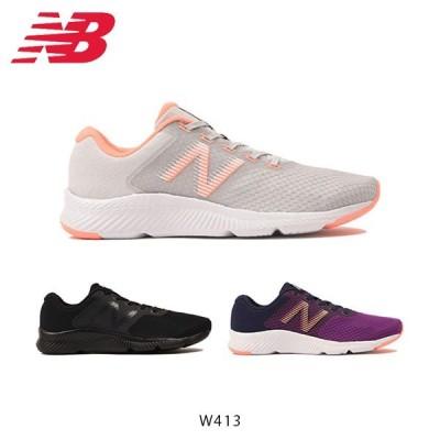 ニューバランス レディース ランニングシューズ W413 ジョギング ランニング トレーニング フィットネス ワイズD New Balance 20SSW413D 国内正規品