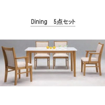送料無料 ダイニング5点セット 135ダイニングテーブル 椅子4脚 食卓テーブル ナチュラル(キャメロン)