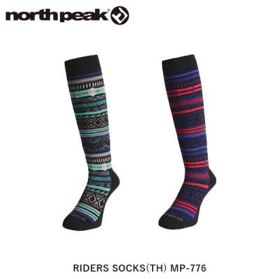 north peak ノースピーク ソックス 靴下 スノーボード スキー サーモライトファブリック使用 MP-776 NORMP776