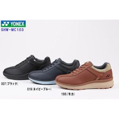 ヨネックス ウォーキングシューズ メンズ SHW-MC103 019、195、007 の3色 パワークッション YONEX MC103 軽量 幅3.5E 靴 24-28cm