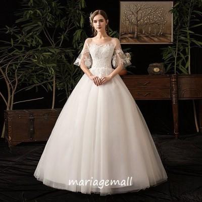 ウエディングドレス 袖あり 白 結婚式 aライン 二次会 ロングドレス 花嫁 ブライダル 大きいサイズ パーティードレス 海外挙式 演奏会 披露宴