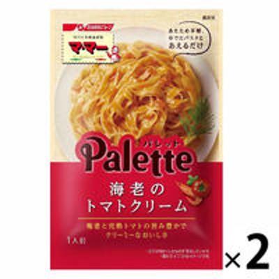 日清フーズ【アウトレット】日清フーズ マ・マー Palette 海老のトマトクリーム 1セット(2個)