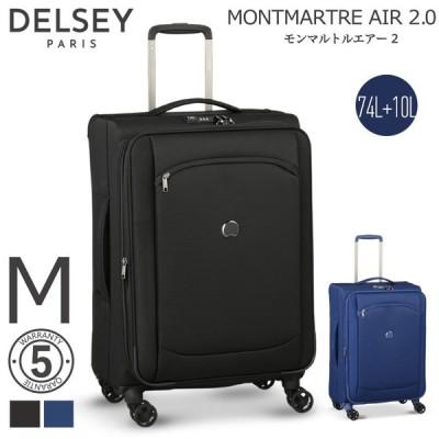 DELSEY デルセー ソフトスーツケース mサイズ 中型 キャリーケース 拡張 超軽量 74L MONTMARTRE AIR 2.0 delsey paris