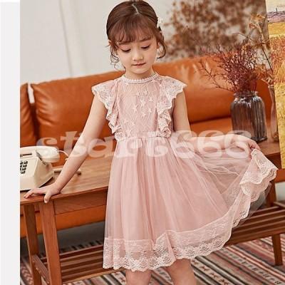 子供服 ワンピース 韓国子供服 女の子 ワンピース 膝丈 キッズ ノースリーブ ドレス レース 可愛い 夏服 通学着/通園着